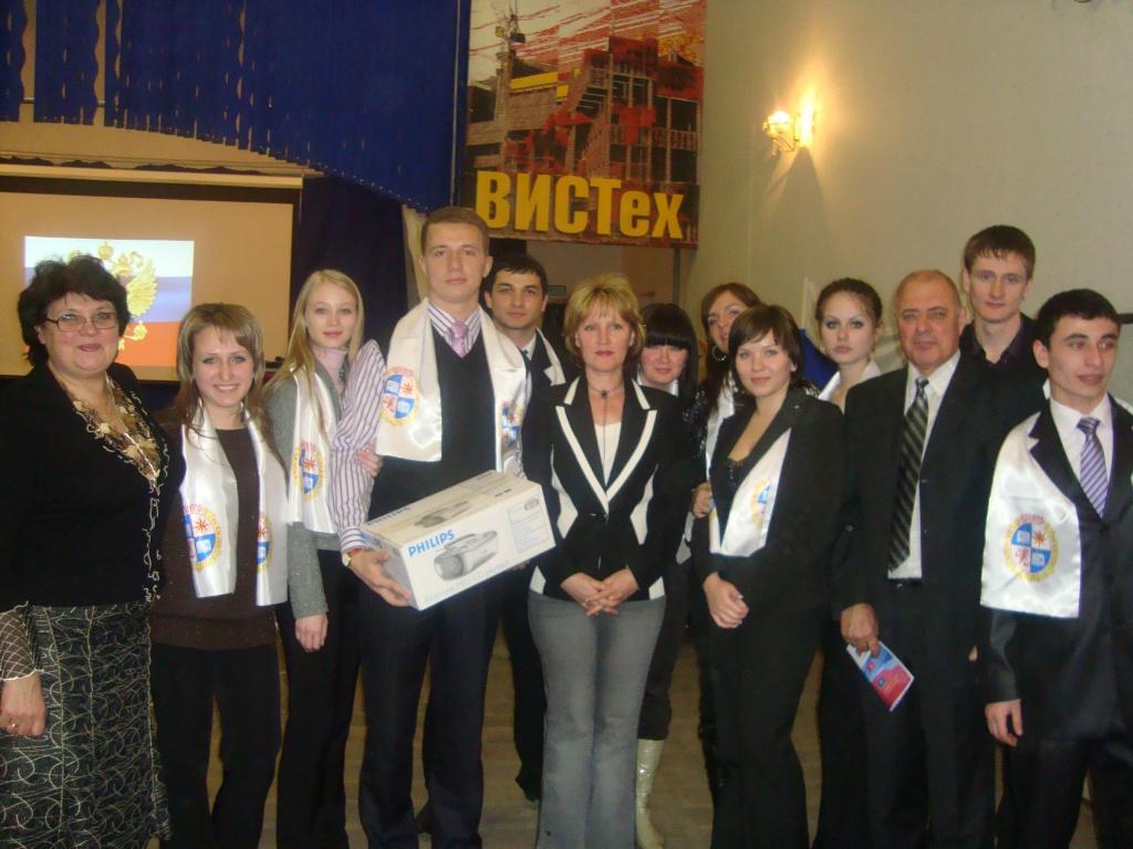 Мы - граждане России! (команда ЮФ 12.12.2008г.).JPG